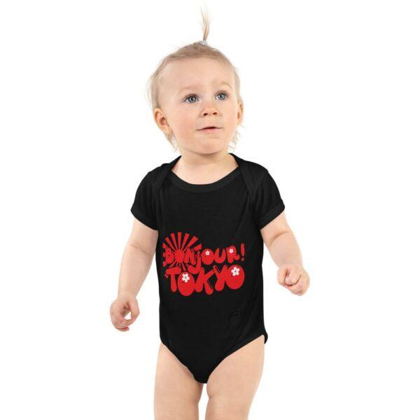 Fred Jo Infant Bodysuit - Fred jo Clothing